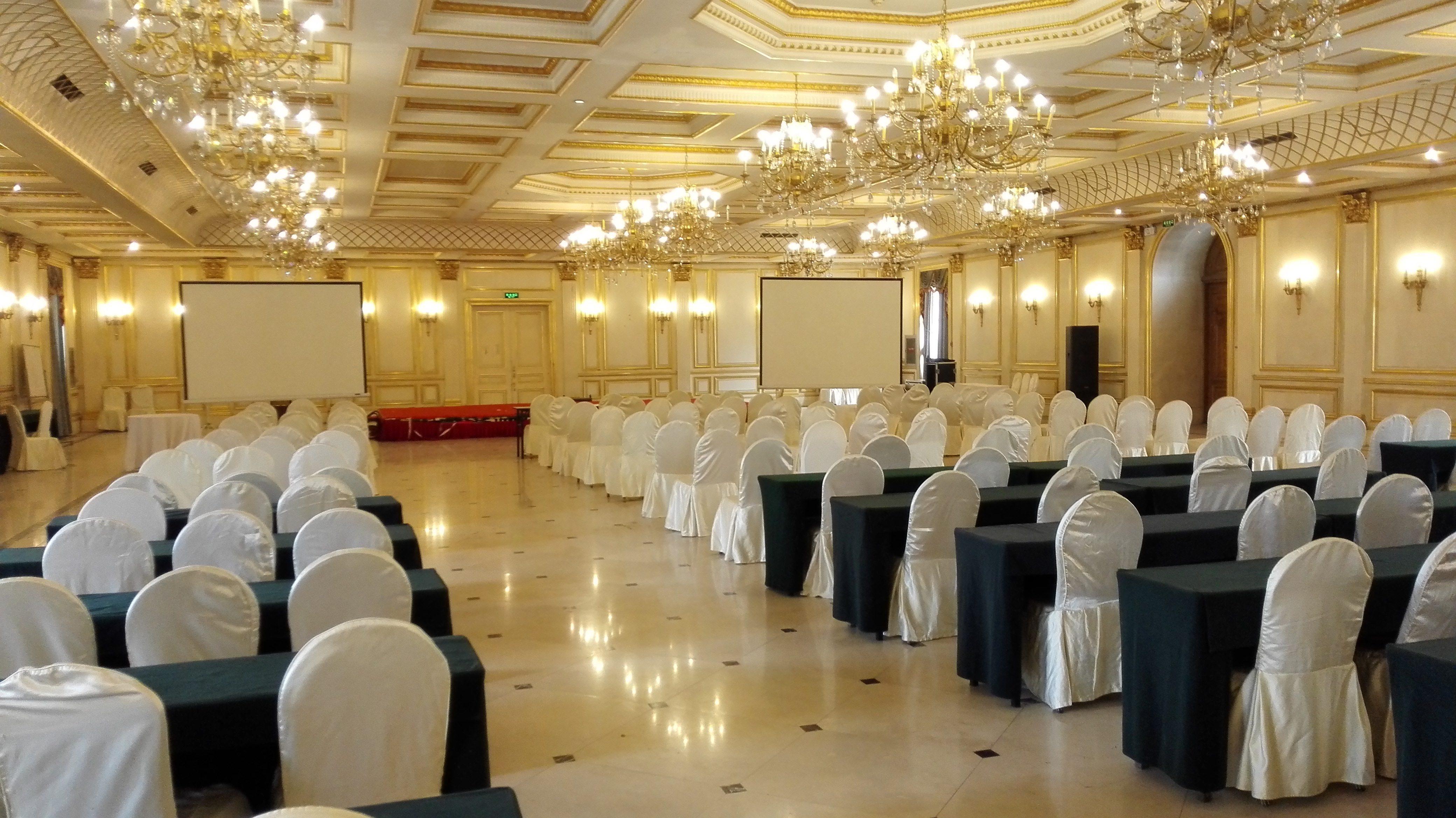 Beijing Chateau Laffitte Hotel (Conference Hall bestuhlt)